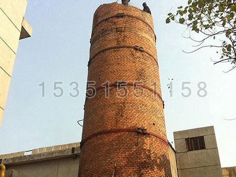 化工厂拆除烟囱操作规程